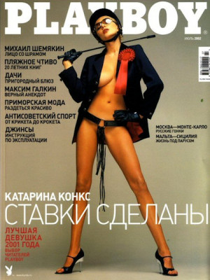 Playboy Russia - July 2002