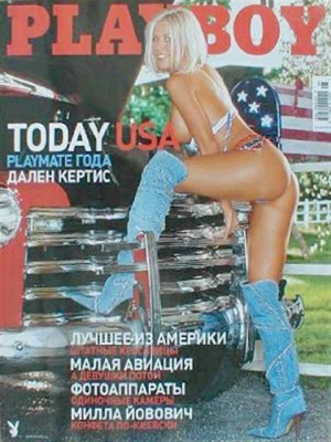 Playboy Russia - August 2002