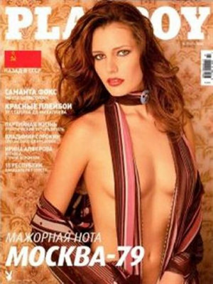 Playboy Russia - Nov 2002