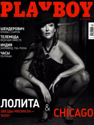 Playboy Russia - Dec 2002