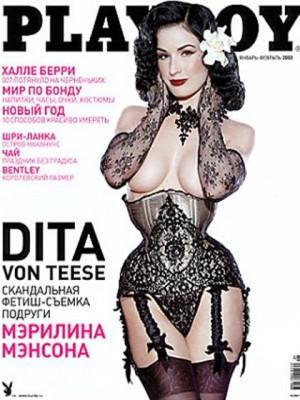 Playboy Russia - Jan 2003