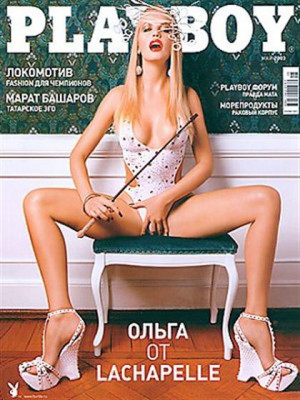 Playboy Russia - May 2003