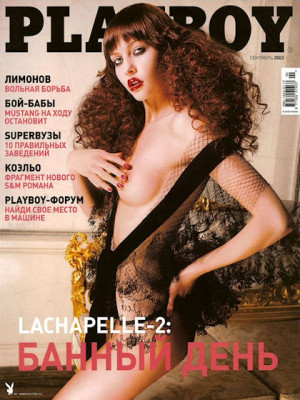 Playboy Russia - Sep 2003