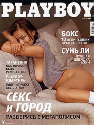Playboy Russia - Nov 2003