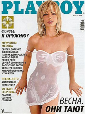 Playboy Russia - April 2004