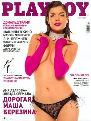Playboy Russia - Nov 2004