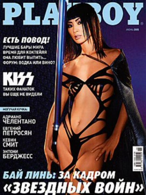 Playboy Russia - June 2005