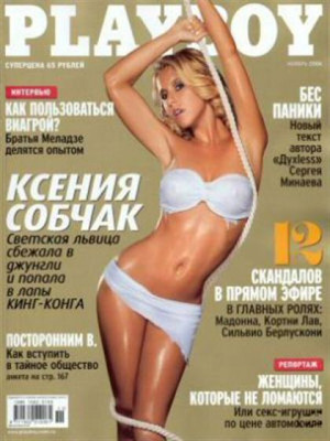 Playboy Russia - Nov 2006