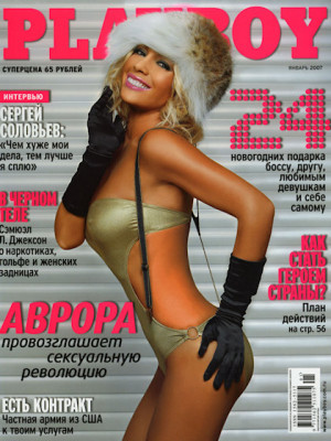 Playboy Russia - Jan 2007