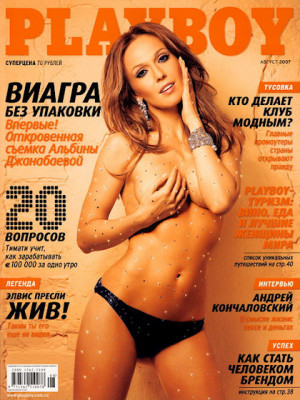 Playboy Russia - August 2007
