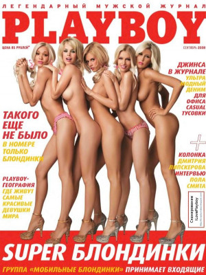 Playboy Russia - September 2008