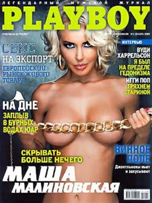 Playboy Russia - Dec 2009