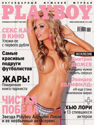 Playboy Russia - June 2011