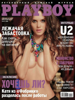 Playboy Russia - Jan 2012
