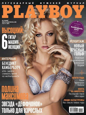 Playboy Russia - Jan 2013
