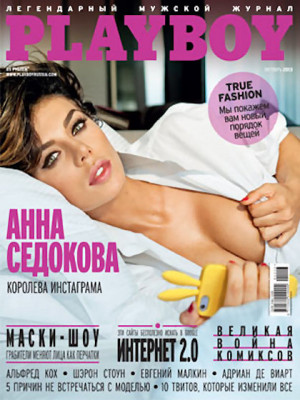 Playboy Russia - Oct 2013
