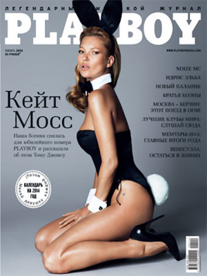 Playboy Russia - Jan 2014