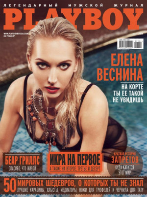 Playboy Russia - March 2014