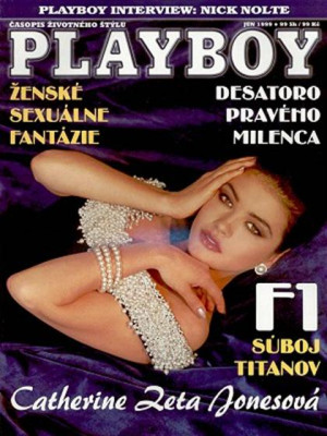 Playboy Slovakia - June 1999