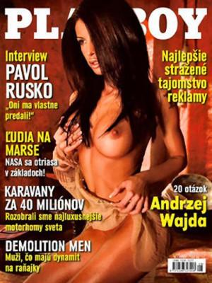 Playboy Slovakia - Aug 2006