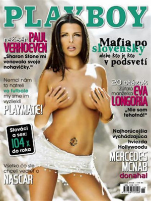 Playboy Slovakia - Nov 2006