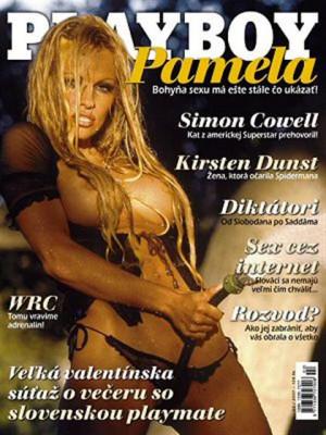 Playboy Slovakia - Feb 2007