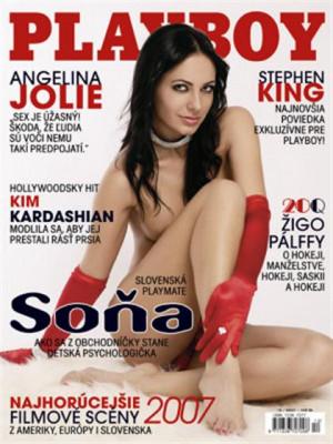 Playboy Slovakia - Dec 2007