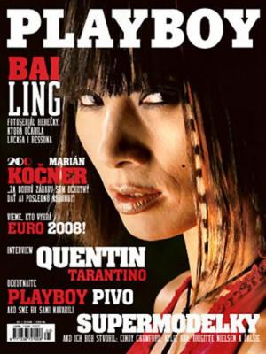 Playboy Slovakia - May 2008