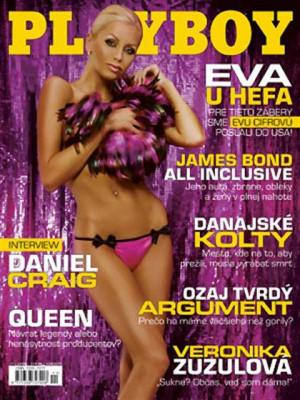 Playboy Slovakia - Nov 2008