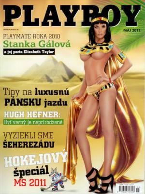 Playboy Slovakia - May 2011