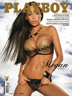Playboy Slovakia - May 2014