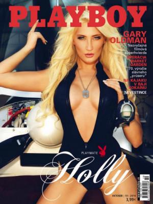 Playboy Slovakia - Oct 2014