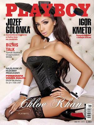 Playboy Slovakia - May 2015