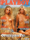 Playboy Slovenia - Aug 2006
