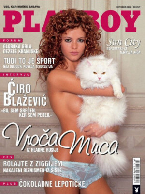 Playboy Slovenia - Oct 2003