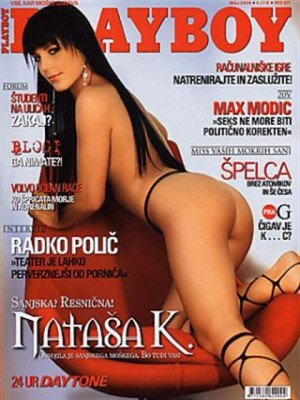 Playboy Slovenia - May 2006