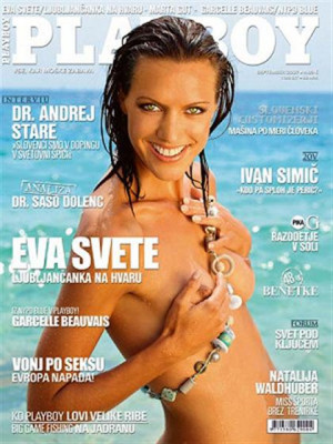 Playboy Slovenia - Sep 2007