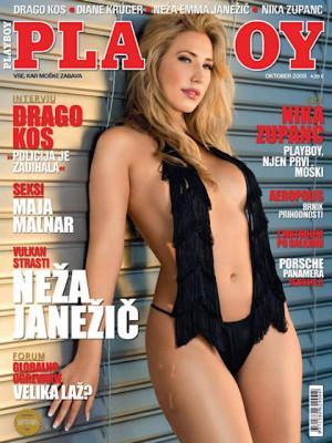 Playboy Slovenia - Oct 2009