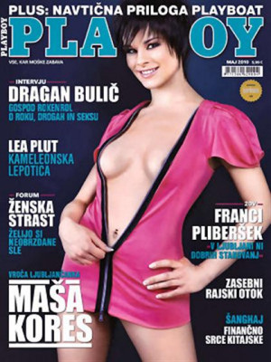 Playboy Slovenia - May 2010