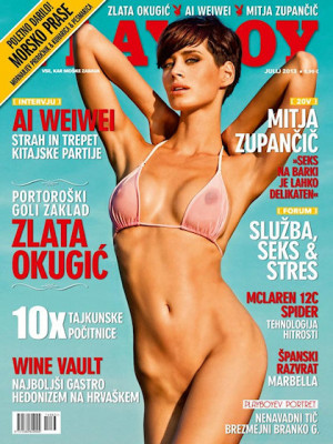 Playboy Slovenia - July 2013