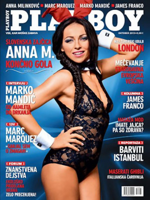 Playboy Slovenia - Oct 2013