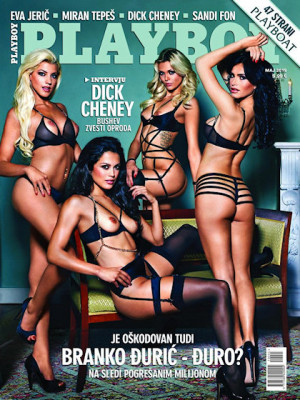 Playboy Slovenia - May 2015