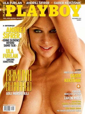 Playboy Slovenia - Oct 2015