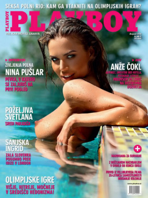 Playboy Slovenia - Aug 2016