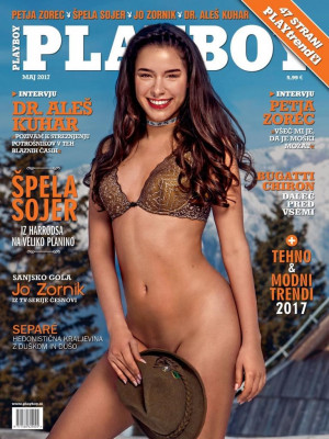 Playboy Slovenia - May 2017