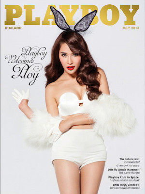 Playboy Thailand - July 2013