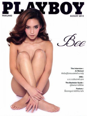 Playboy Thailand - Aug 2013