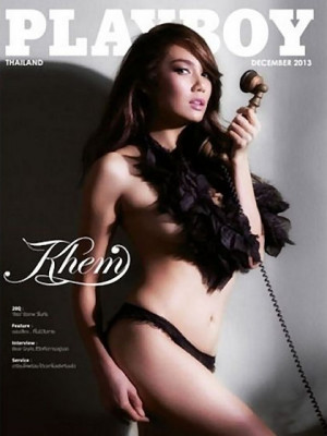 Playboy Thailand - Dec 2013