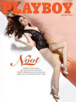 Playboy Thailand - Aug 2014
