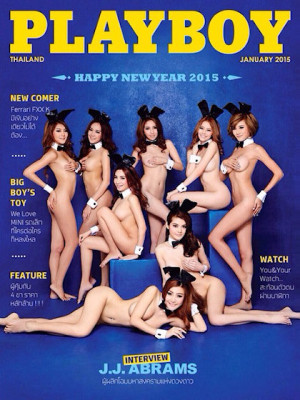 Playboy Thailand - Jan 2015